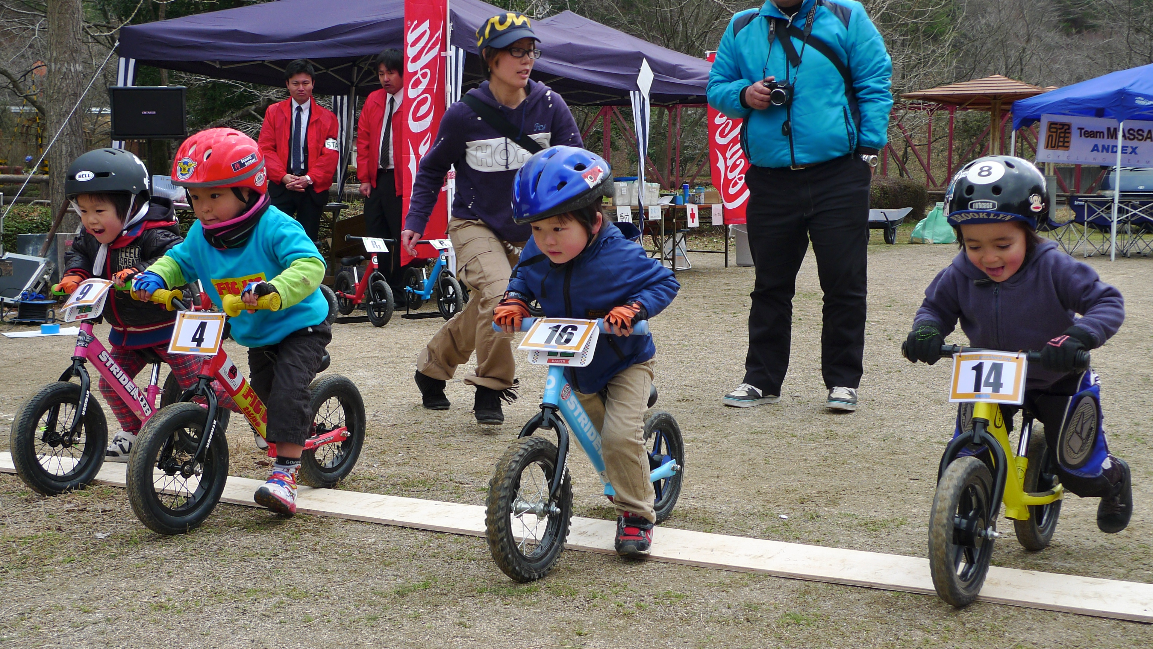 runbike racing