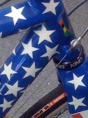 4th_bike.jpg