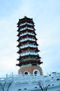 Ci En Pagoda.jpg