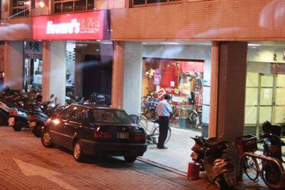 Taiwan bike stores 3.jpg