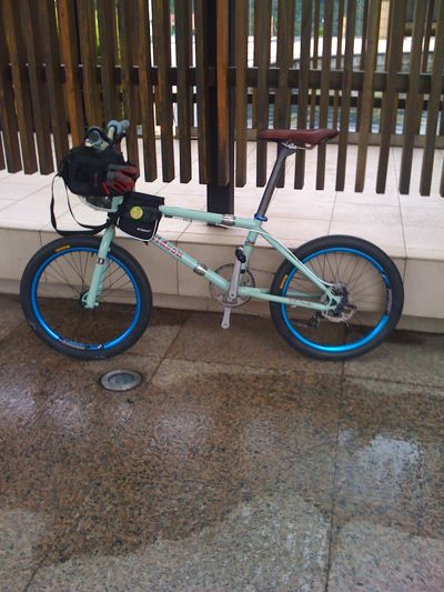 Yamingshan BMX.jpg
