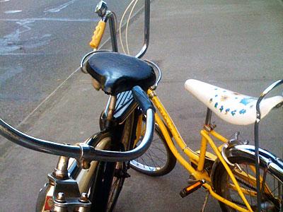 cruiser_banana.jpg