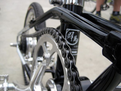 dahon_half_links.jpg