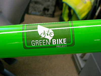 green_bike_project.jpg