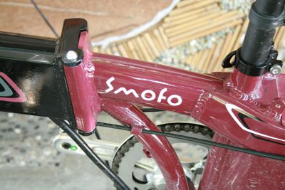 electric folder smofo 01.jpg