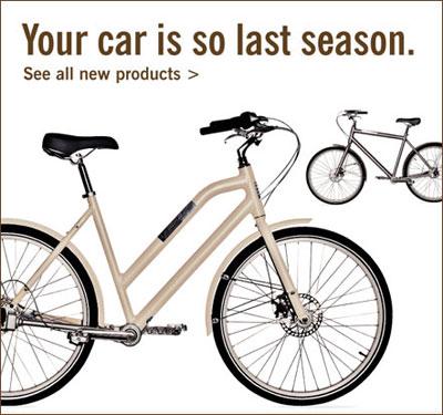 hp_bike.jpg