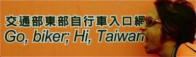mark taiwan banner.jpg