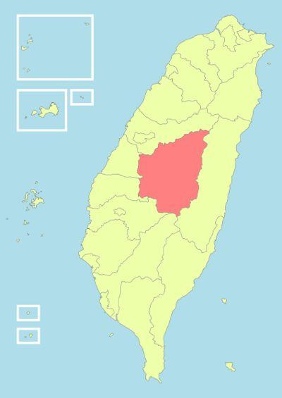 Nantou county.jpg