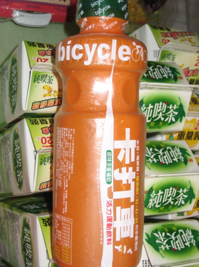 bicycle drink.jpg