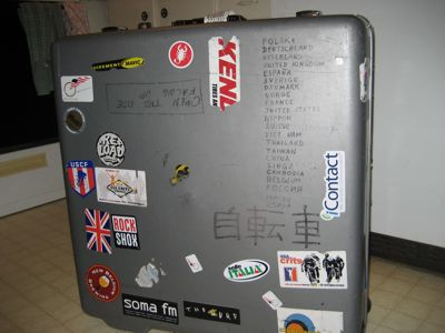 mark's bike case.jpg
