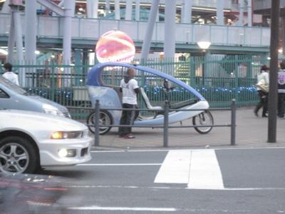 yokohama pedicab.jpg